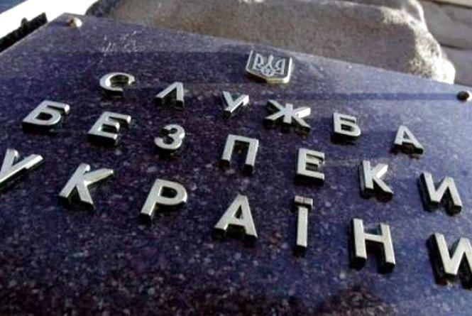 Президент призначив нового голову СБУ Тернопільщини