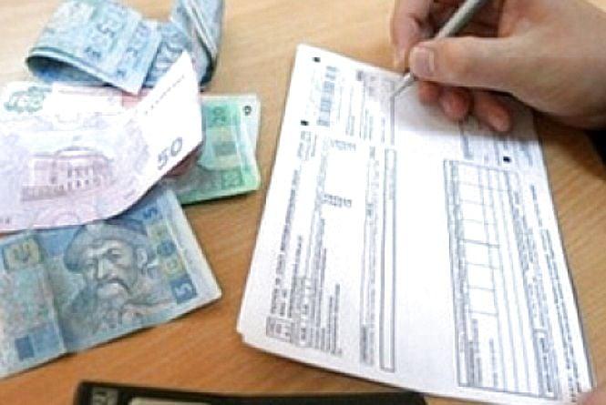 РНБО зобов'язала Кабмін перевірити обґрунтованість тарифів на комуналку