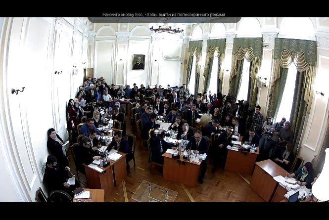 Сесія Тернопільської міської ради (онлайн трансляція)