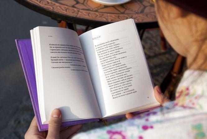 У Тернополі започаткували флешмоб з читання україномовних книг