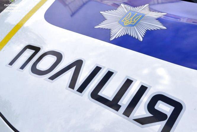 Тернопільських поліцейських викликав чоловік із закривавленим обличчям