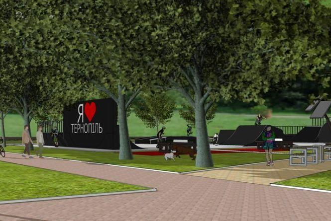 Біля екстрим-парку в гідропарку «Топільче» розширять відпочинкову зону