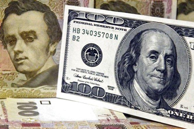 Гривня перед вихідними подорожчала - курс валют 7 березня