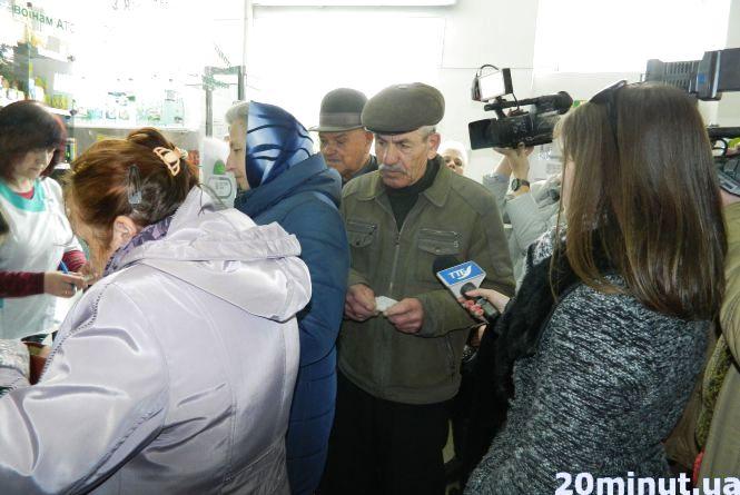 На Тернопільщині пацієнти масово кинулись за «доступними» ліками