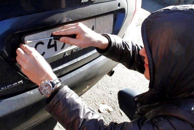 У Тернополі викрадають автомобільні номери і вимагають за них викуп
