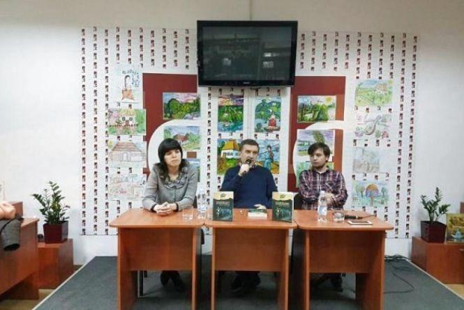 У Тернополі презентують книжку про бандерівський інтернаціонал