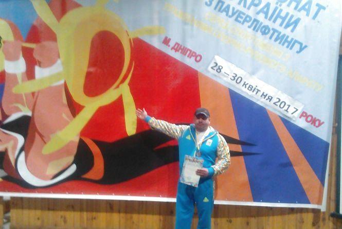 Тернополянин став Майстром спорту з пауерліфтингу