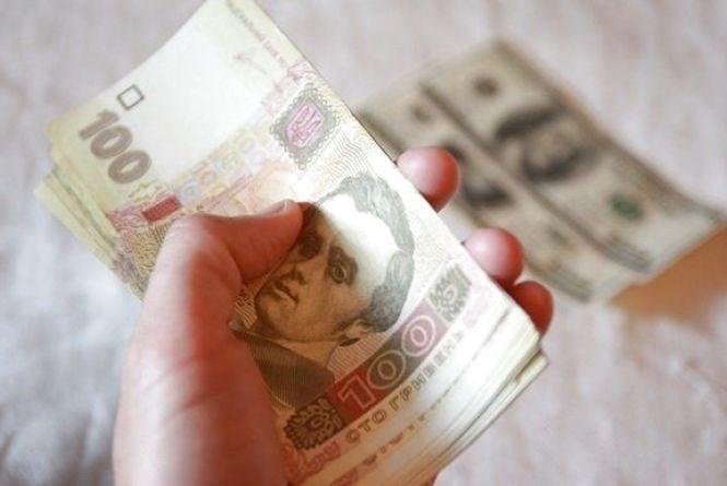 Гривня подорожчала - офіційні курси валют на 4 травня