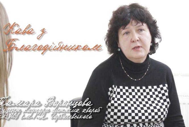 Кава з благодійником: Тамара Воронцова про допомогу медиків в АТО