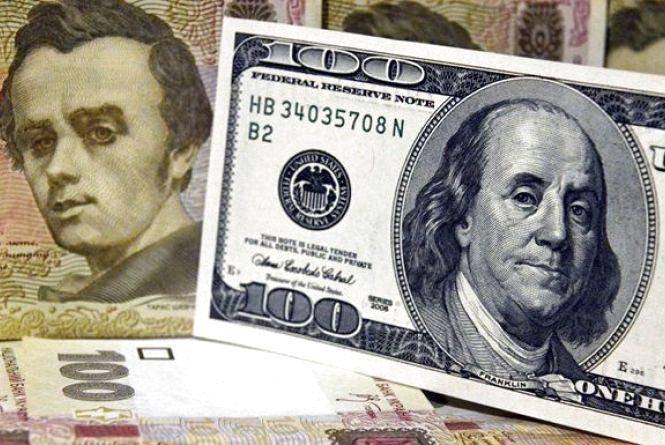 Долар та Євро здешевшали - курс валют на 11 травня