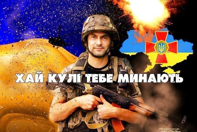 Запрошують вшанувати учасників війни на Сході України