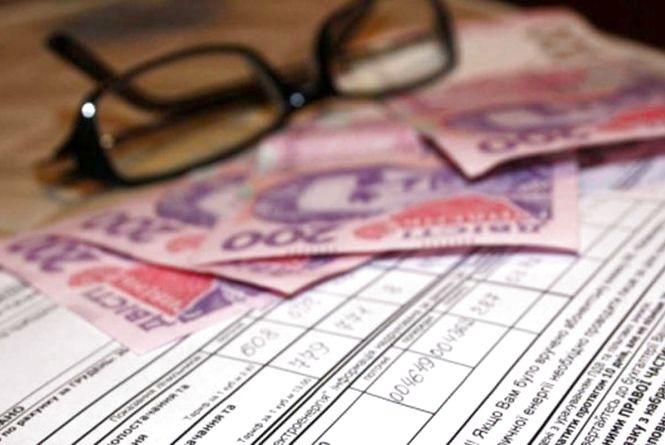 Тернополяни отримають гроші за зекономлену субсидію