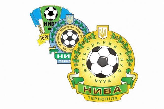 """Футбольний клуб """"Нива"""" заплатить тому, хто намалює нову клубну емблему"""