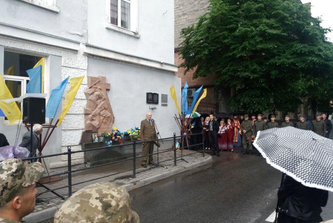 Тернополяни вшанували пам'ять жертв політичних репресій