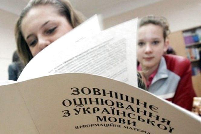23 травня ЗНО: в яких школах не буде навчання