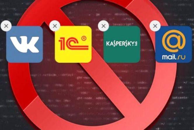 Що буде з українськими підприємствами без російських: 1С, Mail.ru, Яндекс...