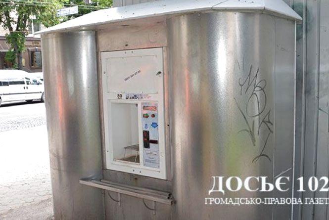У тернопільських автоматах продають воду з петриківського колодязя