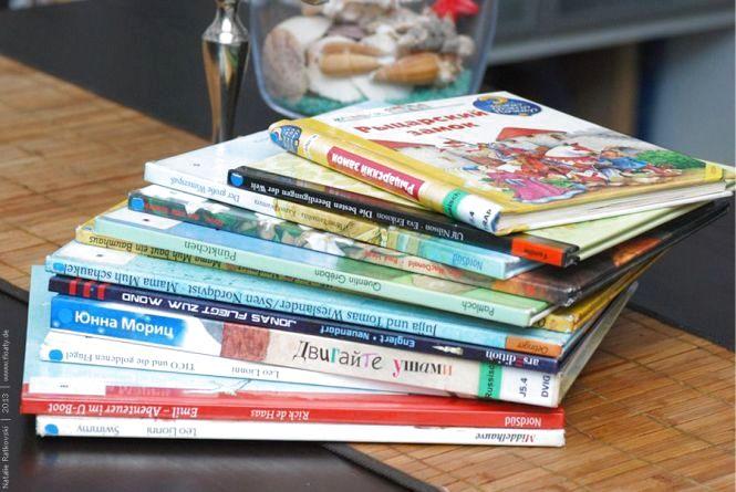 Організовують квест книгочитайликів