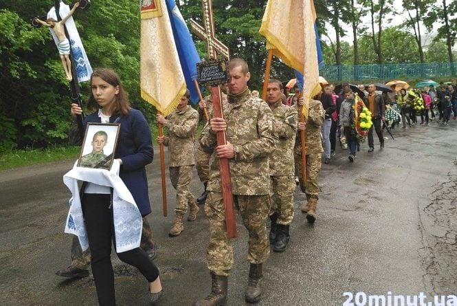 За Богданом навіть небо плаче – похорон наймолодшого загиблого в АТО героя (ОНОВЛЕНО)