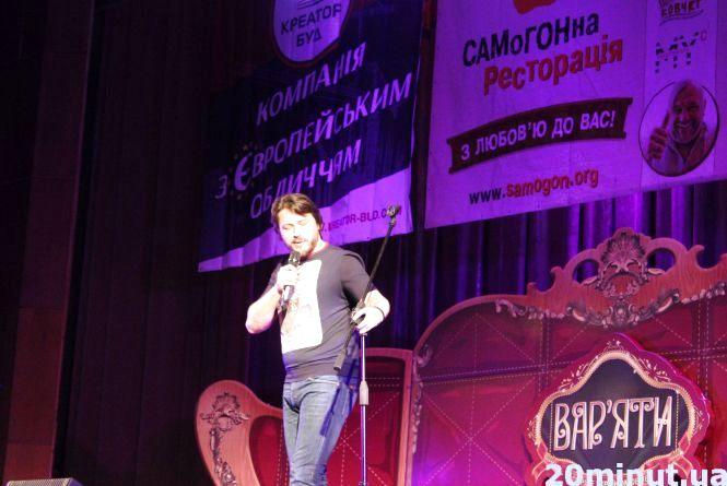 """""""Вар'яти"""" у Тернополі відсвяткували 7 років"""