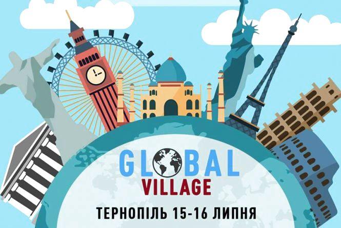 У Тернополі – фестиваль культур Global Village