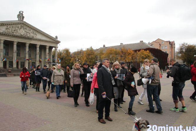 Декілька десятків тернополян вийшли на марш за права тварин