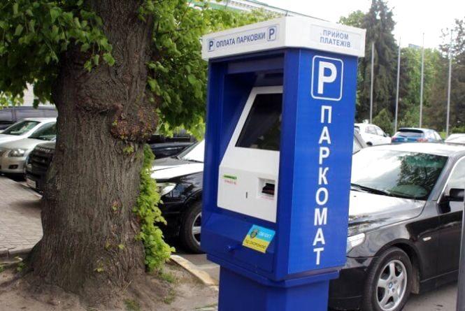 У Тернополі новий оператор паркування