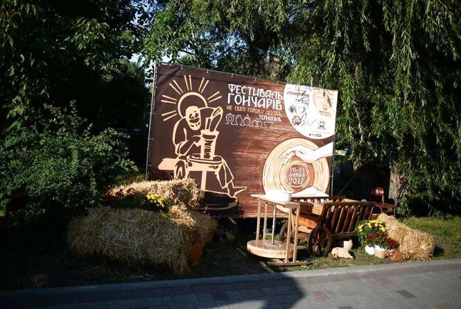 Усі розваги у Тернополі на вихідні: «Файне місто», фестиваль гончарів та фестиваль сиру і вина