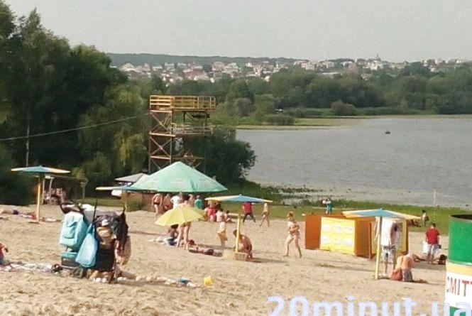 Які проблеми на тернопільських пляжах? (запис прямої трансляції)