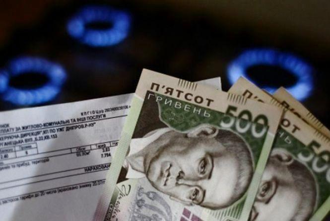 Ходіння по тарифних муках: чому уряд не хоче переглядати ціну на газ