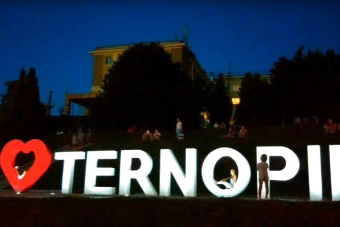 Тернополянин зняв відеоролик про літній Тернопіль