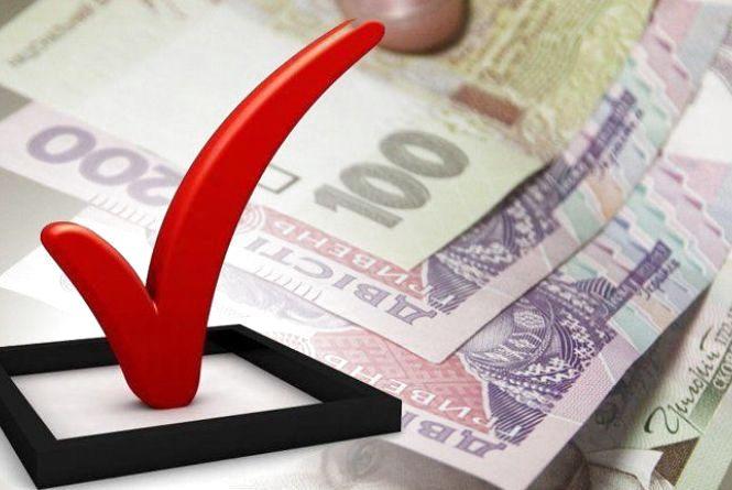 Громадським організаціям «підкинули» грошей