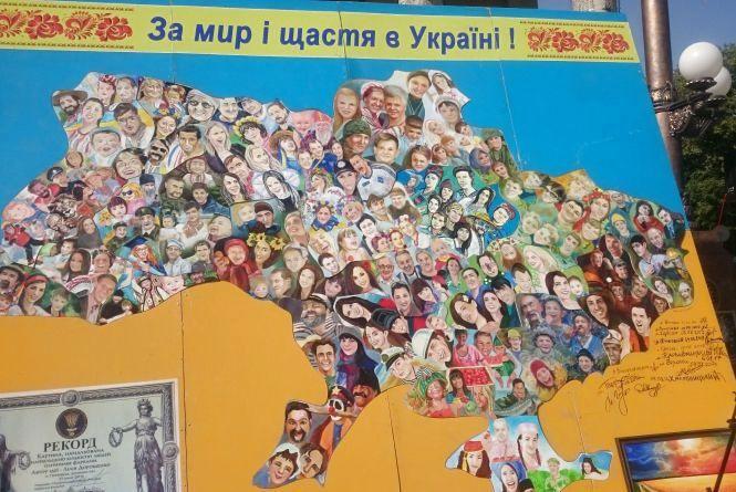 Тернополянам показали картину миру, яку малювали майже 10 000 українців