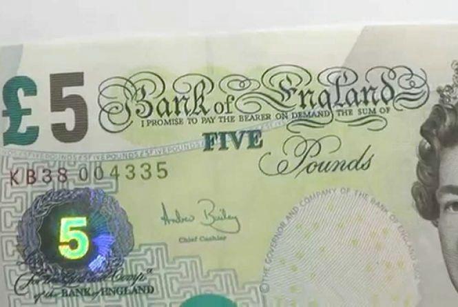 Через шахрайку пенсіонер втратив заощадження