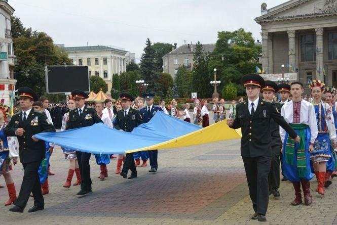 День Державного Прапора України у Тернополі