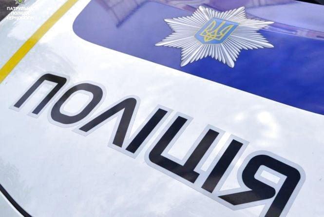 Тернопільська поліція працює у посиленому режимі