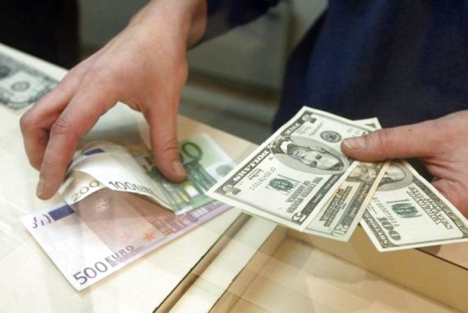 Нацбанк встановив офіційні курси валют, які будуть діяти після вихідних