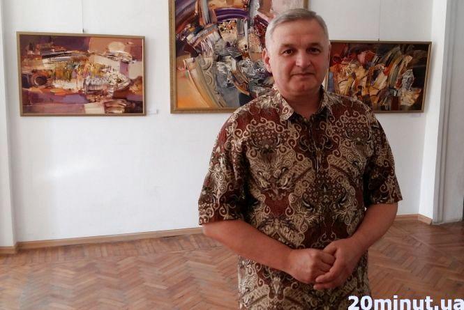 До Дня міста відкрили виставку відомого художника Михайла Кузіва