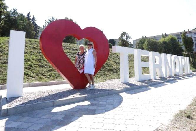 Усі розваги у Тернополі на вихідні: урочистості з нагоди Дня міста