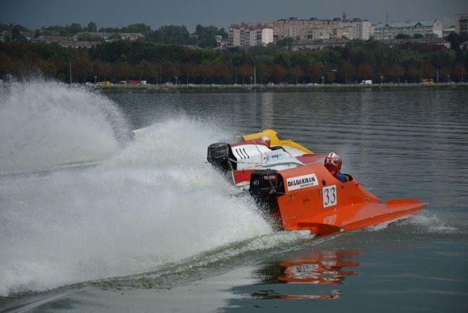 Трасу для перегонів на тернопільському ставі сертифікували ще на три роки
