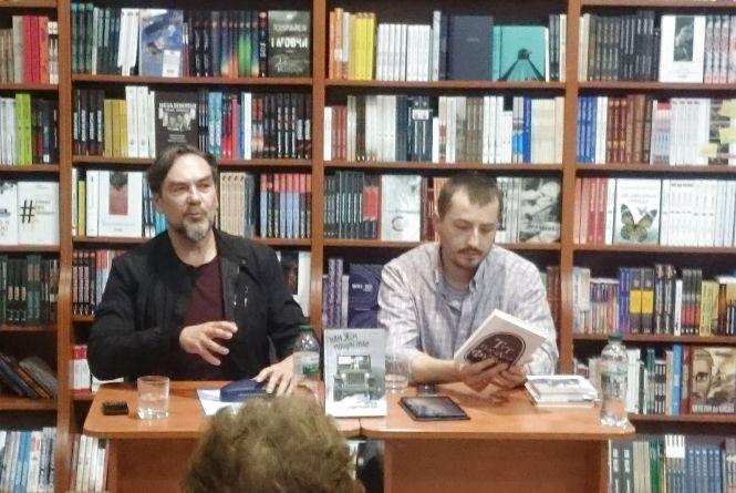 Одкровення патріарха сучасної української літератури
