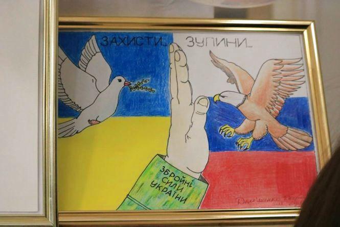 Як діти-переселенці малюють війну, свій край і дім