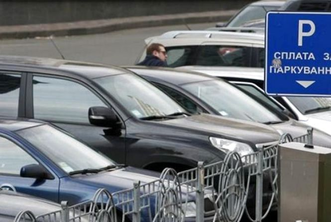 Учасник бойових дій скаржиться, що в нього вимагали гроші за парковку