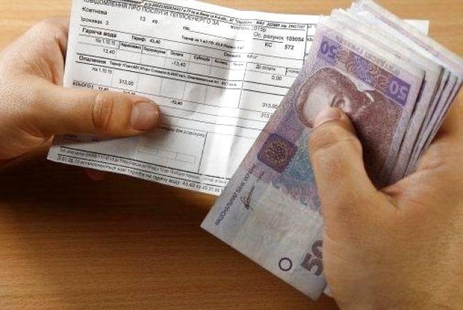 Маєте борги за комуналку, заберуть субсидію