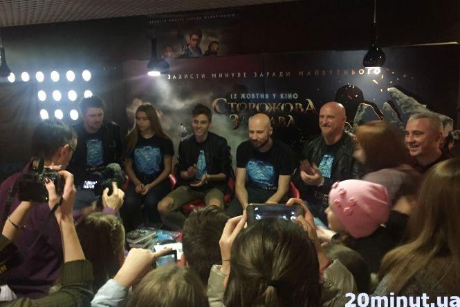 У Тернополі святкували день народження актора першого українського фентезі-фільму