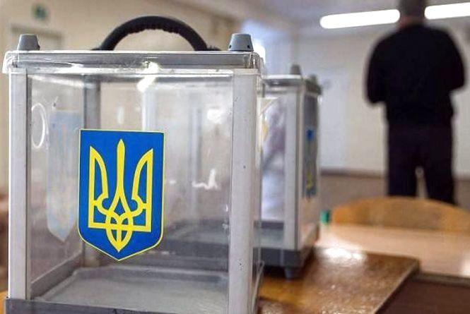 Вибори на Тернопільщині відбулися без грубих правопорушень