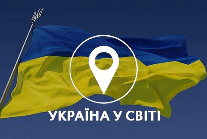 Чому Україна піднялась у цьогорічному рейтингу Doing Business та впаде в наступному?