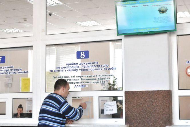 Свідоцтво про реєстрацію на іномарку відновлять за 588 грн