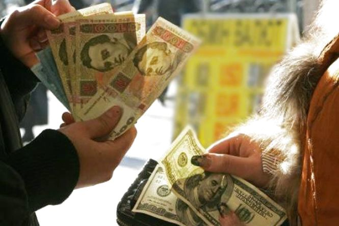 У середу основна валюта здорожчала в курсах нацбанку