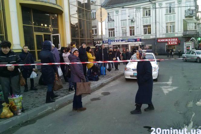 У Тернополі  замінували авто- та залізничний вокзали (оновлене)